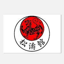 Rising Sun Tiger & Shotok Postcards (Package of 8)