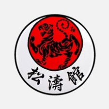 "Rising Sun Tiger & Shotokan Kanji 3.5"" Button"