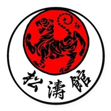 Rising Sun Tiger & Shotokan Kanji Round Car Magnet