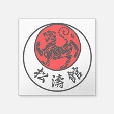 "Rising Sun Tiger & Shotokan Square Sticker 3"" x 3"""