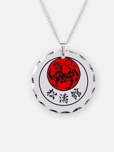 Rising Sun Tiger & Shotokan Necklace