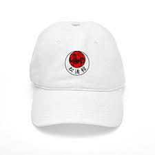 Rising Sun Tiger & Shotokan Kanji Baseball Cap