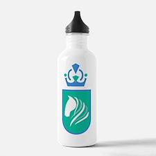 Unique Lipizzan Water Bottle