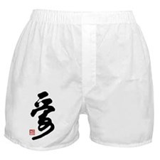 Chinese Love Calligraphy Boxer Shorts