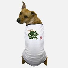 Dragon Seal Dog T-Shirt