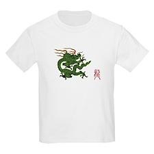 Dragon Seal T-Shirt