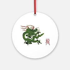 Dragon Seal Ornament (Round)