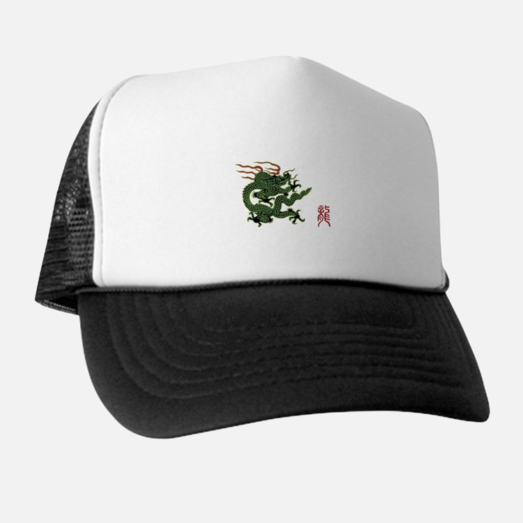 Dragon Seal Trucker Hat