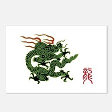 Dragon Seal Postcards (Package of 8)