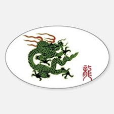 Dragon Seal Oval Decal