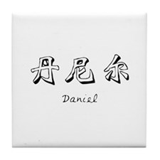 Daniel in Chinese -  Tile Coaster