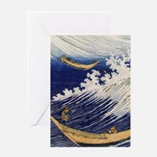 Hokusai Ocean Waves Greeting Cards