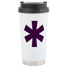 Unique Steroids Travel Mug