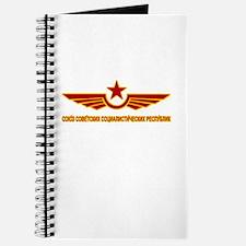 Russian CCCP Journal