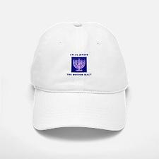 Funny Half Jewish the Bottom 1/2 Baseball Baseball Cap