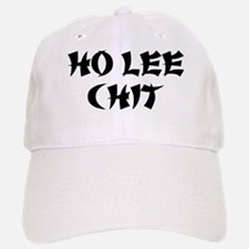 Ho Lee Chit Hat