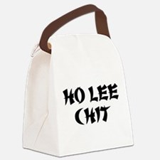 Ho Lee Chit Canvas Lunch Bag