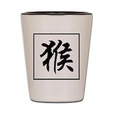 Chinese Zodiac Monkey Shot Glass