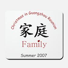 Christmas in Guangzhou Reunion Mousepad