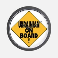 Ukrainian On Board Wall Clock