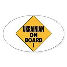 Ukrainian On Board Oval Decal