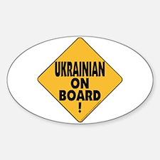 Ukrainian On Board Oval Decal