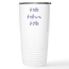 Live Laugh Love -vertical Travel Mug