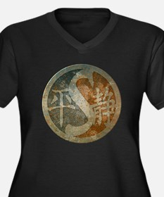"""Stylized Yin Yang II"" Women's Plus Size V-Neck Da"