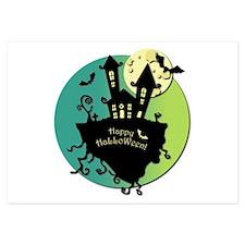 Halloween - Haunted House Invitations