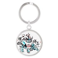 Chinese Lion Keychains