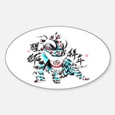 Chinese Lion Decal