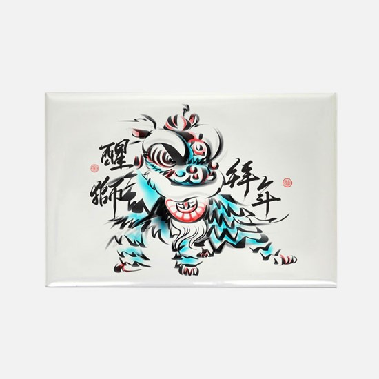 Chinese Lion Magnets