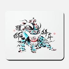 Chinese Lion Mousepad