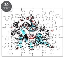 Chinese Lion Puzzle