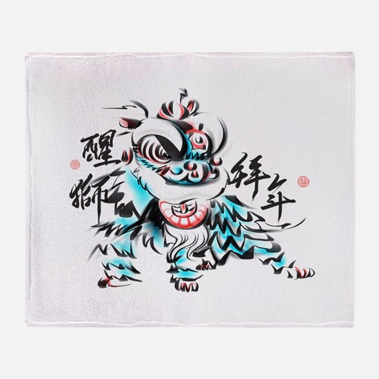 Chinese Lion Throw Blanket