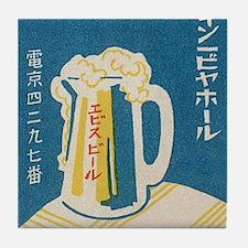 Beer, Japenese, Vintage Poster Tile Coaster