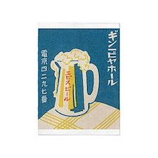 Beer, Japenese, Vintage Poster 5'x7'area Rug