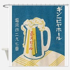 Beer, Japenese, Vintage Poster Shower Curtain