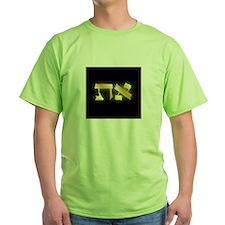 T-Shirt Aleph Tav