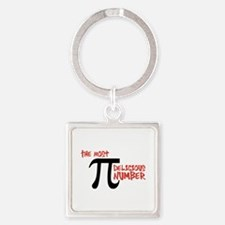Pi - The Most Delicious Number Shirt Keychains