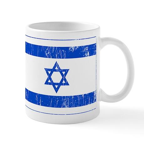 Vintage Israel Mug