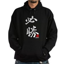 Funny Calligraphy Hoodie