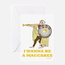 Wanna Be A Maccabee Hanukkah Greeting Card