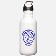 PHILIPPIANS 4:13 Water Bottle