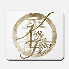 """Keep Flying"" ~ Mousepad"
