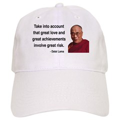 Dalai Lama 7 Baseball Cap