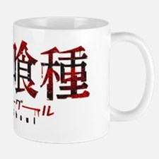 Tokyo Ghoul Logo Mug