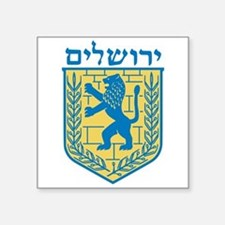 "Emblem Of Jerusalem Square Sticker 3"" X 3&quo"