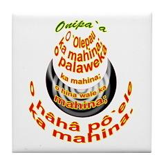 Mahina Tile Coaster