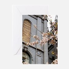 Salt Lake Temple Greeting Cards (Pk of 20)